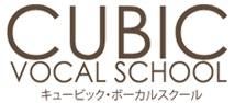 キュービックボーカルスクールのロゴ